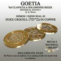 seals goetia 3ds