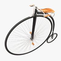 wheel seat 3d model