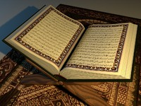 3ds max holy koran