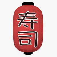 3d paper lantern sushi