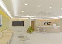 hospital max