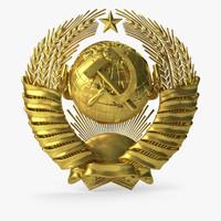 Soviet State Emblem