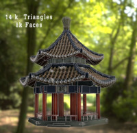 pagoda parks 3d 3ds