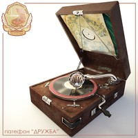 3d phonograph player