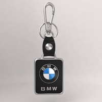 realistic bmw car key max