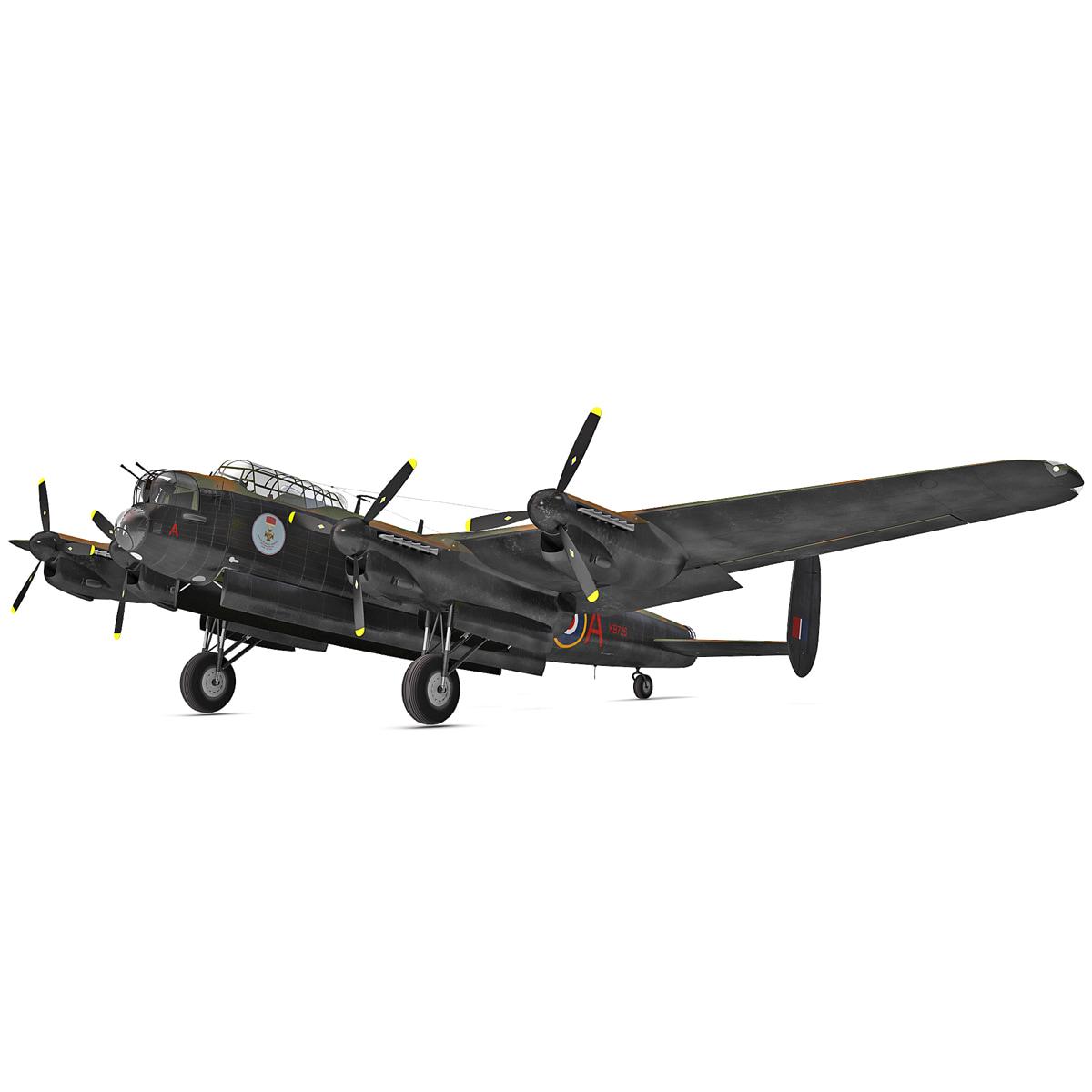 British Heavy Bomber Avro Lancaster_9.jpg