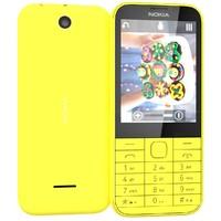 max nokia 225 yellow