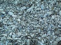 gravel rock.jpg