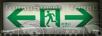 subway0029.jpg