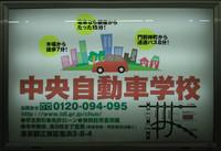 subway0035.jpg