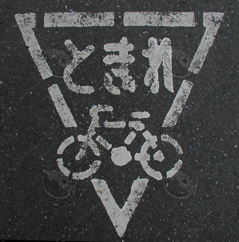 road0019.jpg