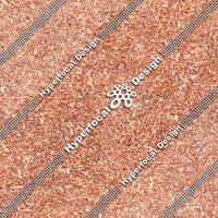 HFDJT_BarkChips02_Sml.jpg