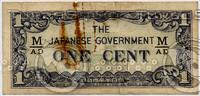 japanese banknote.jpg