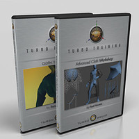 Turbo Training: Cloth Training Bundle