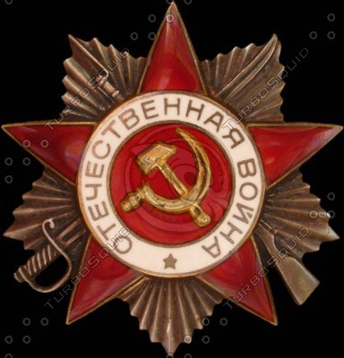 Order of the Great Patriotic War-4.jpg