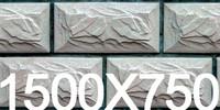 Brick_0017.tif