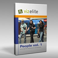 Vizelite People vol. 1 - Urban