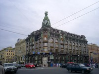Sankt-Peterburg: Zinger house