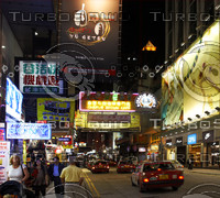 CHANTHAM SHOPPING STREETS HONG KONG
