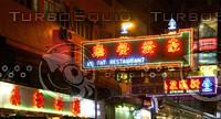 HONG KONG SHOPPING SIGNS