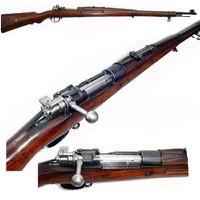 Mauser G98.rar