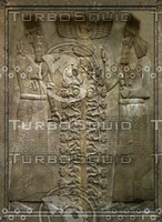 Assyrian Twenty Three.jpg