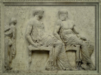 Elgin Marbles Four.jpg