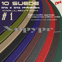 suede - collection_vol#1