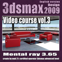 Video Workshop 3dsmax 2009 Design vol.3 english