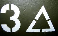 military script