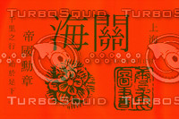 Vintage Luggage Stickers - Chinese