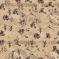 fabric pattern (1)
