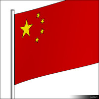 Flag-China-Pole-00309se