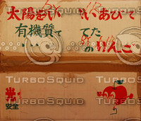 Cardboard box texture 06c