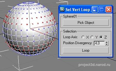 select_vert_loop.png