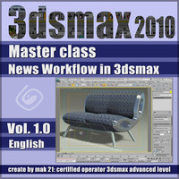 Video Master Class 3dsmax 2010 volume 1.0 English
