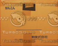 Cardboard box texture 05b