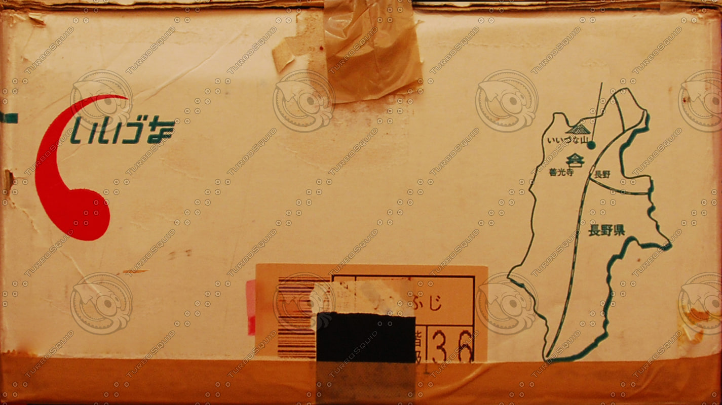 box_06_side_b.jpg