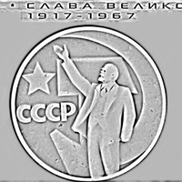 USSR_Coins_Textures
