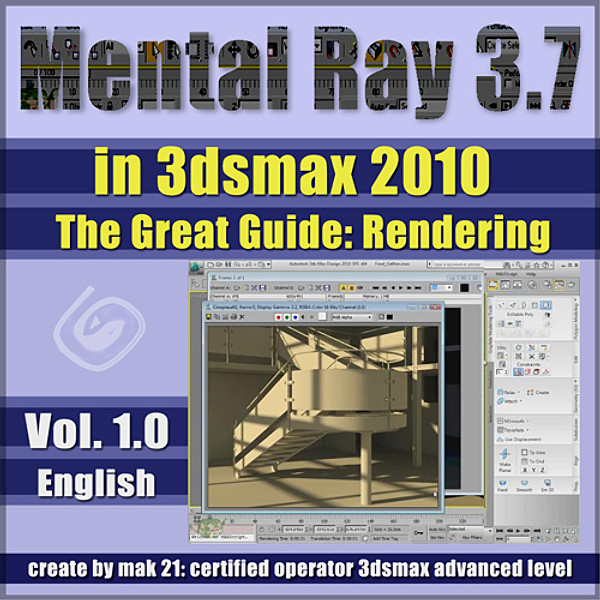Mental ray 3.7 Great guide vol1 eng cop.jpg