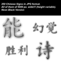 Chinese Signs in JPG format. Neon Black Version.