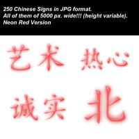 Chinese Signs in JPG format. Neon Red Version.
