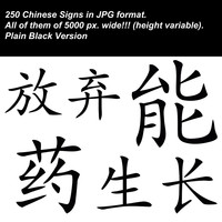 Chinese Signs in JPG format. Plain Black Version.