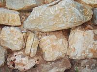 Small Rock wall