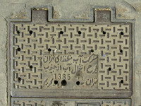 Sewer caps of city Tehran
