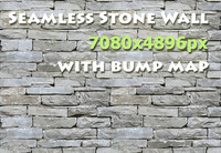 Tileable Stone Wall