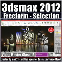 3dsmax 2012 Freeform - Selection v.15_ italiano_Subscription