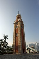 Hongkong harbour tower