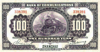 100$ Yuan