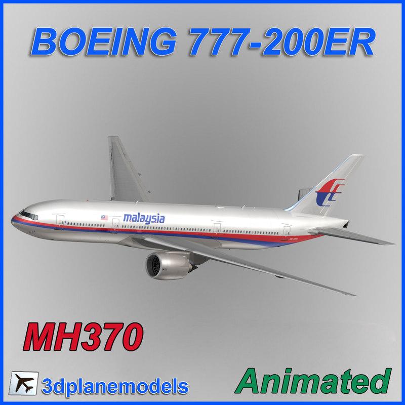 772MAS1.jpg